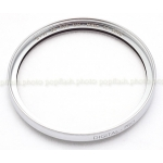 B+W 58MM 010 UV-HAZE MRC FILTER NEW SILVER