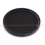 B+W 60MM 103 ND(NEUTRAL DENSITY) 0.9 8X MRC BLACK FILTER #1066143 NEW