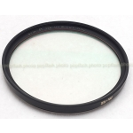 B+W 67MM UV/IR BLACK FILTER #31974 USED