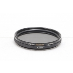 KENKO 43MM BLACK VERNIER CIRCULAR POLARIZING FILTER NEW