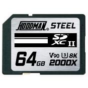 HOODMAN STEEL 64GB SDXC UHS-II V90 8K 2000X MEMORY CARD NEW