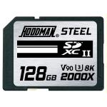 HOODMAN STEEL 128GB SDXC UHS-II V90 8K 2000X MEMORY CARD NEW